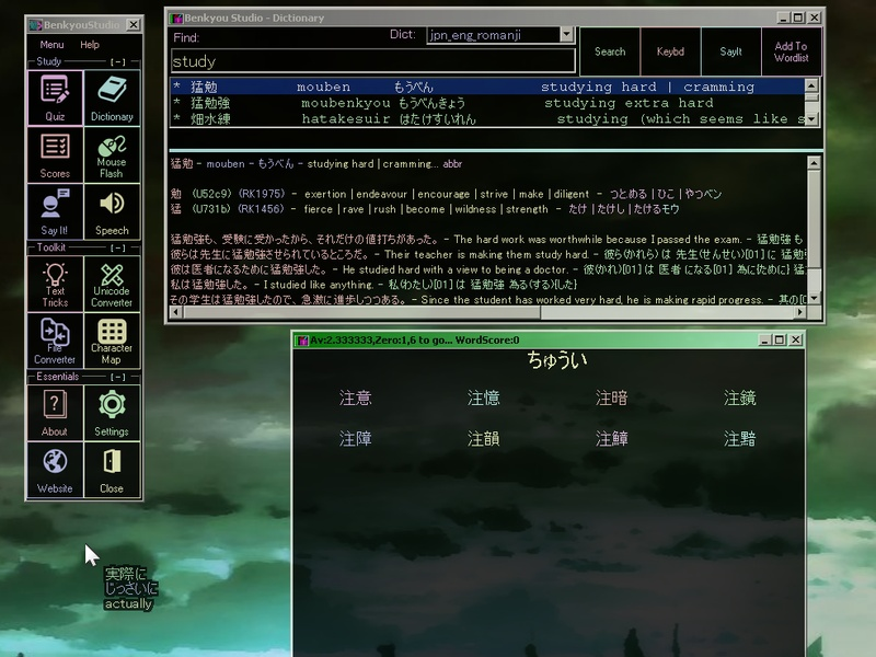 Benkyou Studio Screen shot